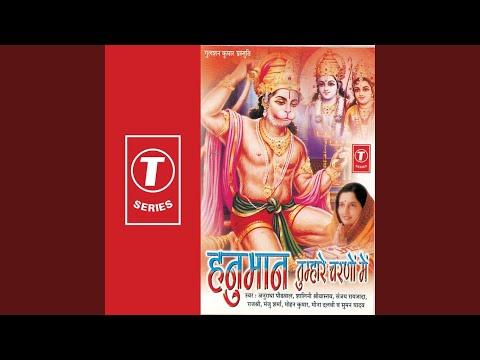 Video Hanuman Tumhare Charno Mein download in MP3, 3GP, MP4, WEBM, AVI, FLV January 2017