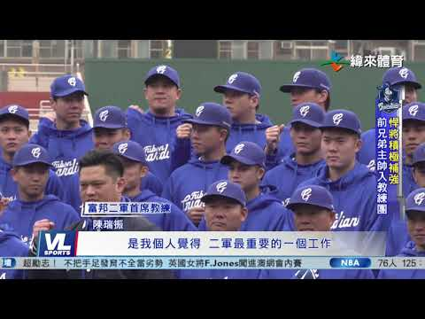 01/15  任二軍首席教練 陳瑞振扮鐵血士官長