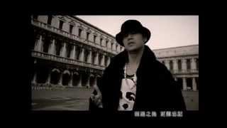 Video Jay Chou 周杰倫【黑色毛衣 Black Sweater】-Official Music Video MP3, 3GP, MP4, WEBM, AVI, FLV Mei 2018