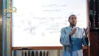 أعمال الحج والعمرة 1 الاحرام | للشيخ عبدالعزيز البرى
