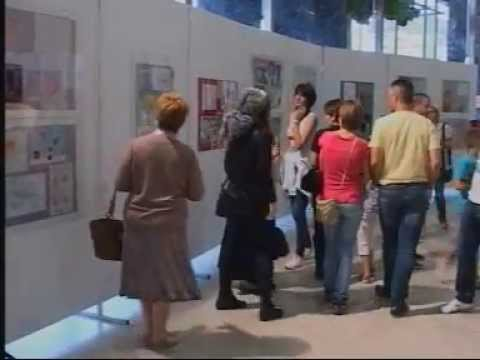 Годишња изложба радова Дечјег ликовног студија Дома културе у Чачку