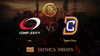 coL vs DC, DAC 2017 NA Quals, game 1 [Maelstorm, LightOfHeaveN]