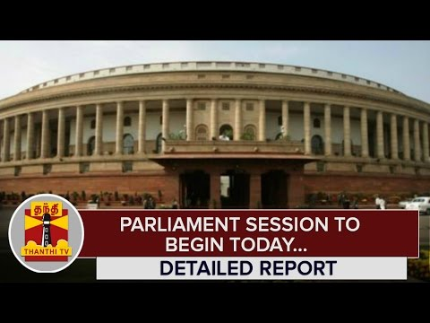 Detailed-Report--Parliament-Session-to-begin-Today-Opposition-to-raise-Many-Issues