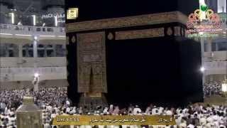 صلاة المغرب - الشيخ فيصل غزاوي - المسجد الحرام - الجمعة 4 ربيع الأول 1436