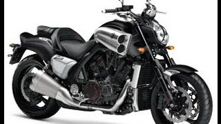 2. Auto Expo 2016: Yamaha VMax with 1700 cc Engine Unveiled with Prices, Specifications
