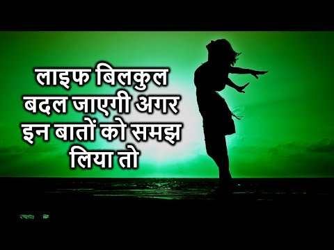 Life quotes - Heart Touching Thoughts in Hindi – Motivational Video -  Inspiring Quotes – Peace life change