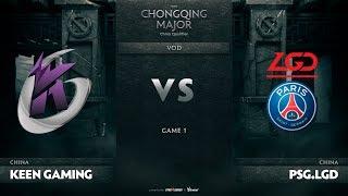 Keen Gaming vs PSG.LGD, Game 1, CN Qualifiers The Chongqing Major