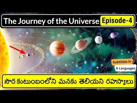 Solar System Explained in Telugu   The Journey of the Universe Episode - 4   Telugu Badi