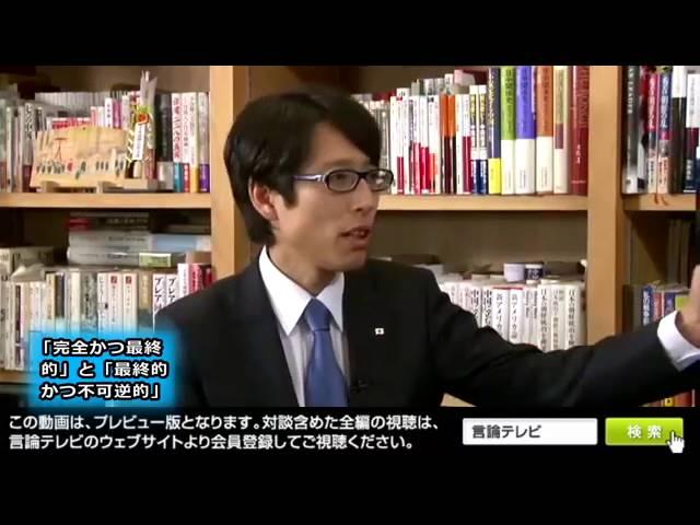 【櫻LIVE】第170回 - 竹田恒泰・作家 × 櫻井よしこ(プレビュー版)