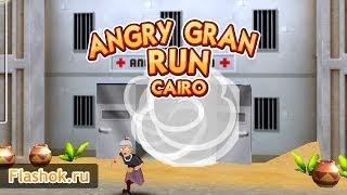 Видеообзор Angry Gran Run Cairo