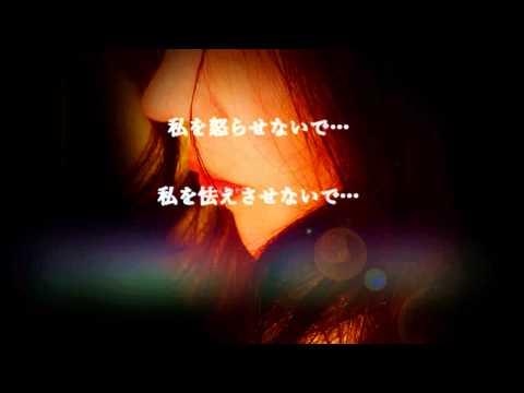 Video of 暁のメイデン