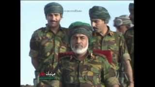 جيش عُمان - فهد بلان / النسخة الثانية صور السلطان قابوس