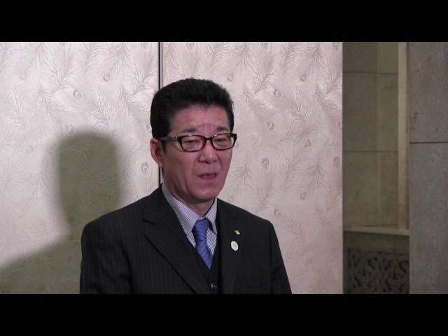 2017年3月1日(水) 松井一郎知事 登庁会見