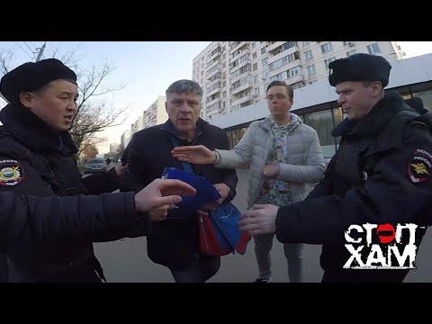 """СтопХам - """"Фашисты"""" на рейде"""