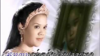 Video Nang Sib Song นางสิบสอง 2000 opening [ENG SUB] MP3, 3GP, MP4, WEBM, AVI, FLV Juni 2018