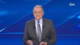 Jt en franaçais Al Aoula du 04/12/2018