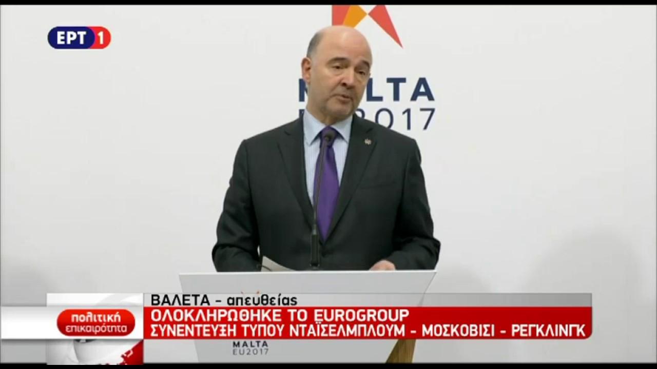 Μοσκοβισί: Γρήγορη επιστροφή των θεσμών στην Αθήνα