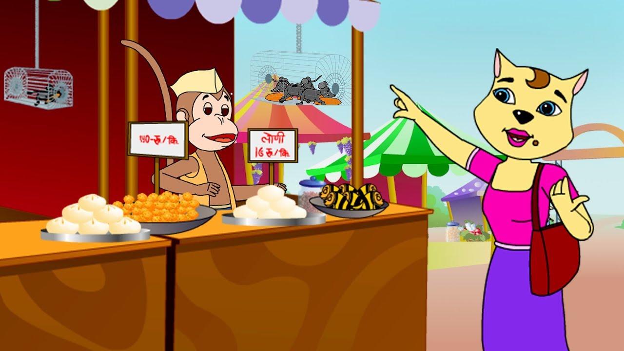 बिल्ली मौसी का बाज़ार | Billi Mausi Ka Bazaar | JingleToons Famous Kids Songs