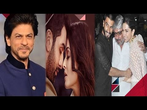 Video Shah Rukh Impressed With Ranbir & Aishwarya's Chemistry | Objections Over 'Padmavati' download in MP3, 3GP, MP4, WEBM, AVI, FLV January 2017