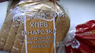 Как приготовить закваску для хлеба в домашних условиях из хмеля