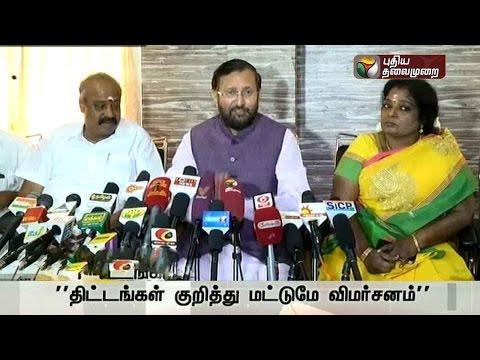 BJPs-election-in-charge-of-the-state-Prakash-Javadekar-addressing-the-press-at-Madurai