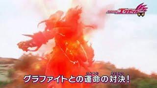 Trailer Kamen Rider Ex - Aid  Episode #41 Full Preview [HD]