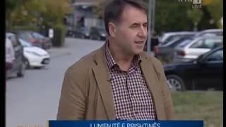 IMAZHI I DITËS - KRONIKË - LUMENJTË E PRISHTINËS 14.12.2017