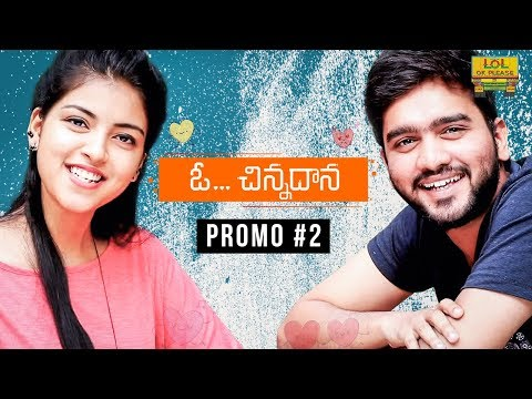 O Chinnadhana New Comedy Web Series - Promo #2 || Comedy Web Series || Lol Ok Please