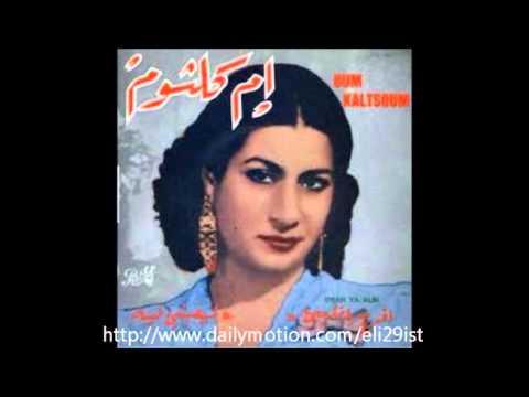 كوكتيل رائع من أجمل أغاني أم كلثوم ❤❤❤❤ Cocktail belles chansons de Oum Kalsoum