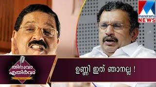 Video RajmohanUnnithan Muraleedharan face to face fight| Thiruva Ethirva   | Manorama News MP3, 3GP, MP4, WEBM, AVI, FLV Maret 2019