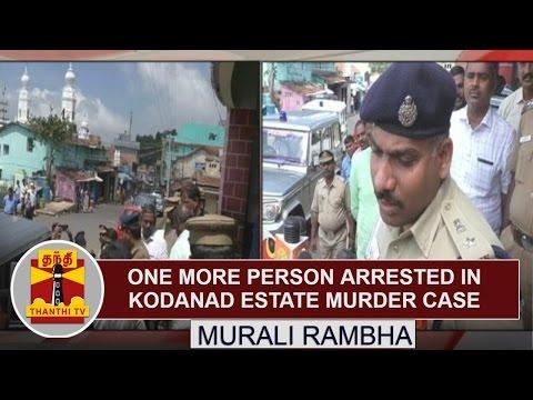 Video One more person Arrested in Kodanad Estate Murder Case - Murali Rambha | Thanthi TV download in MP3, 3GP, MP4, WEBM, AVI, FLV January 2017
