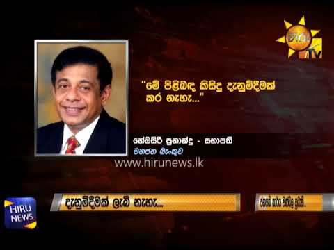 UNP meets the President over dissolved boards of directors