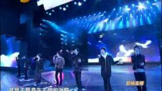 Video 湖南衛視 20081231 跨年演唱会 SJ-M《至少還有你》+自己紹介 MP3, 3GP, MP4, WEBM, AVI, FLV Juli 2019