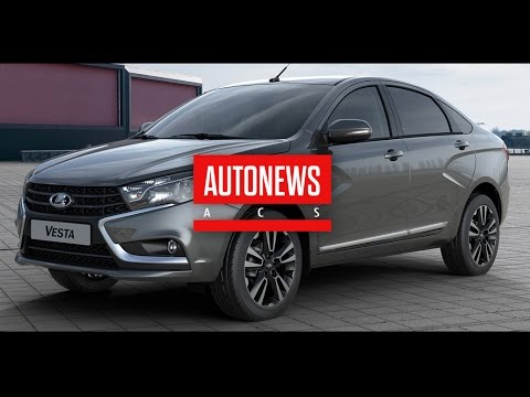 Все факты о Lada Vesta Exclusive