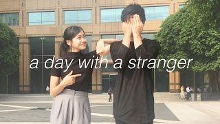 Video A Day With A Stranger / Agung Hapsah MP3, 3GP, MP4, WEBM, AVI, FLV Juni 2018