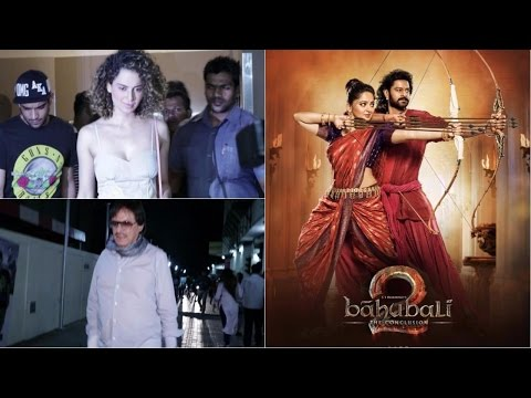 Kangana Ranaut | Sanjay Khan Watch Movie Baahubali 2: The Conclusion