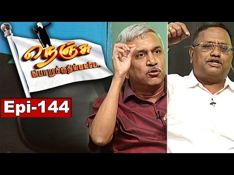Will-Center-listen-to-Railways-voice-Nenju-Porukkuthillaye-Epi-144-10-07-2016