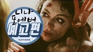 Nonton                  Nina Forever   2015                   Playy Film Subtitle Indonesia Streaming Movie Download