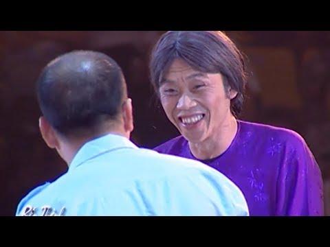 Cười rách ruột Hoài Linh chơi khăm ông bảo vệ và cái kết - Hài Kịch Hoài Linh hay nhất - Thời lượng: 16:44.