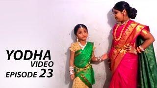 Video Yodha Video Episode 23 II Telugu Funny Videos II Yodha Kandrathi MP3, 3GP, MP4, WEBM, AVI, FLV Oktober 2018
