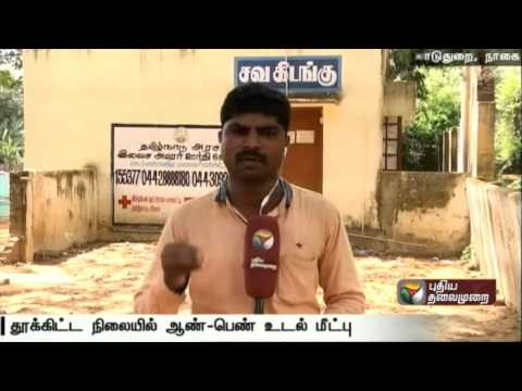 Live-report-Bodies-of-man-woman-found-in-decomposed-state-at-Sathanur