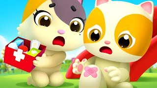 Baby Got a Boo Boo | Doctor Cartoon | Nursery Rhymes | Kids Songs | Kids Cartoon | BabyBus