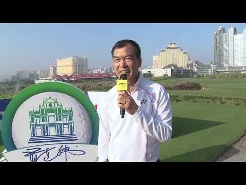 """2018""""張連偉""""杯國際青少年高爾夫球 ..."""