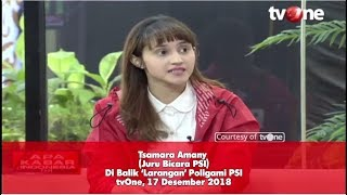 Download lagu Ustazah Azizah Dengan Santai Bungkam Tsamara Terkait Poligami Mp3