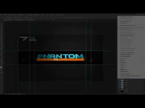 SpeedArt [Шапка] #1 - FhantomShow // by COSMO