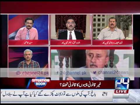 Situation Room 10th May 2016