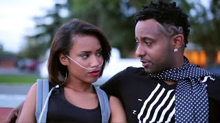 Elio251 -  Selam - New Ethiopian Music 2015 (Official Video)
