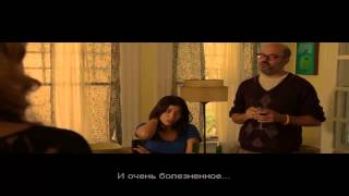 Nonton Фильм Это катастрофа (It's a disaster) Film Subtitle Indonesia Streaming Movie Download