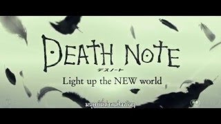 Nonton Death Note Light Up The New World Subthai Film Subtitle Indonesia Streaming Movie Download
