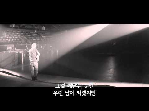 에드 시런 (Ed Sheeran) - One 가사 번역 뮤직비디오